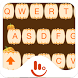 Happy Thanksgiving Keyboard Theme by Fashion Cute Emoji