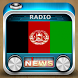 Radio News Afghan by radio world recommend hq
