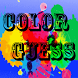 Color Guess by Karl's App Industries