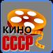 Старое кино СССР by Похудение Диета Рецепты