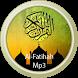 Surah Al Fatiha Mp3 by omikko