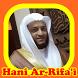 Murottal Juz 30 Hani Ar-Rifa'i by Portieri Ahmad