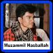 Muzammil Hasballah : Al-Mulk by Ubay DEV