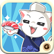 Sushi Cat - Cat Cheff by FUN COOL GAMES & APPS