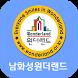 원더랜드 남화성 by appsol[8T]