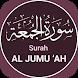 Surah Al Jumua by Al kalam