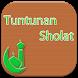 Tuntunan Sholat by appsmor
