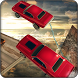 Chained Car Impossible Driving: Break Chain Rivals by Gamex
