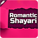 Romantic Shayari by Sher-O-Shayari