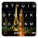 Paris Light Keyboard Themes by kolingprang
