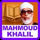 Mahmoud Khalil Hussary Quran by Makibeli Design