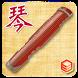 Japan Oldies Koto ( Guzheng ) by Music Box Hub