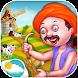 Real Indian Farming Simulator 2018 by Sky Gaming Studio