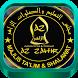 Belajar Sholawat || Az Zahir terbaru || Suket Teki