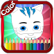 Coloring Book for Masks Heroes by Kids Coloring Books