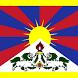 Tibetan Chat