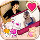 Couple Photo Frames by Red Bird Apps