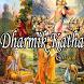 Dharmik Katha Final