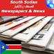 South Sudan Newspapers by siyarox