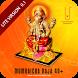 (Lite) Mumbaicha Raja 4D+ by UTSAVARAMBH