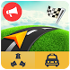 GPS Voice Navigation & GPS Maps Tracker by ammarappsmart