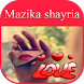 2018 Mazakiya Shayari | Urdu Mazahiya Shayari SMS by Teamfofo