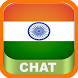 Indian Girls Chat by Chat Online Free