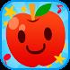 はいはいタッチ:0歳から始める感覚をタッチで育む知育アプリ by k_yonamine