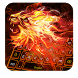 Halo Fire Lion Keyboard Theme
