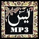 Yaseen MP3 by yuumedia