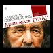 Архипелаг ГУЛАГ by Anyreads