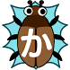 Kana Beetle by olive_apps
