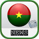 Burkina Faso Actualites by AfrikaTrack