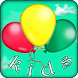 Balloons Boom Pop Game by HappyFashionGames