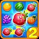Fruit Splash 2 by Lovely Game