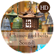 Chimes and Bells Sounds by Miniclues Entertainment