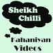 Sheikh Chilli Ki Kahaniyan - Shekh Chilli Videos by Anika Patel119