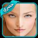 وصفات لتبيض الوجه دون الانترنت by sohaCode