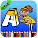 ABC Coloring Page for Kids Pro by ARPAplus