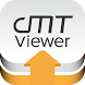 cMT Viewer (x86) by Weintek Labs., Inc.