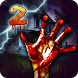 Haunted Manor 2 - LITE by redBit games