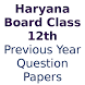 Haryana Board Previous Year Questions Papers by Prakash AK