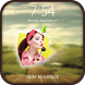 My Love Photo Lock Theme by AppBeauty