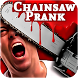 electric chainsaw simulator prank by Exceptional Ideas