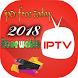 iptv free today Renewable 2018 by Jamila Esbaai