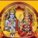 Shri Ram Bhajan by kosmo