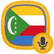 Radio Comoros by Almuhase