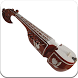 Pashto Rabab Music