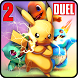 Hints for Pokemon Duel by abayda