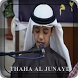 Murotal Thaha AlJunayd Offline by ard app